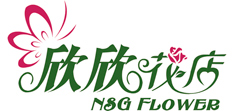 NSG Flower