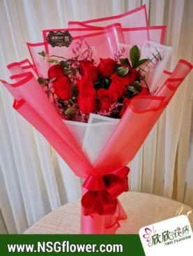 Bouquet de rosas roja