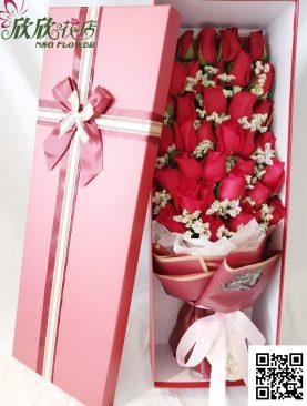 Amor Profundo 36 rosas caja larga