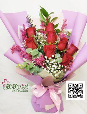 Ramo 8 rosas