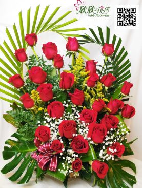Arreglo Corazón 30 rosas