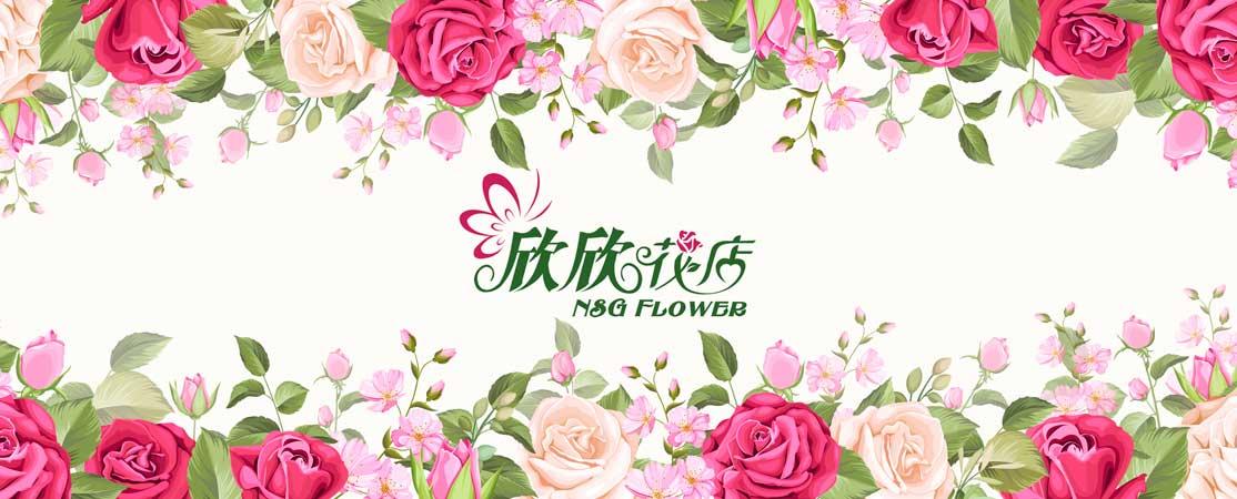 Flores a regalar según la ocasión.