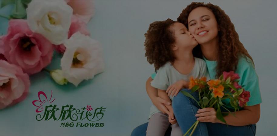 Día de las madres en Panamá