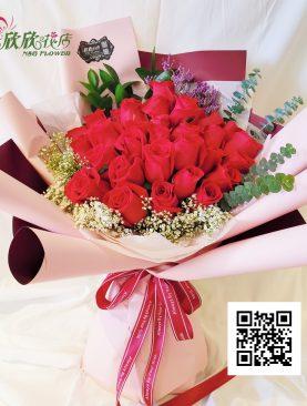 Ramo especial 24 rosas roja