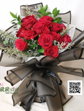 Ramo18 rosas
