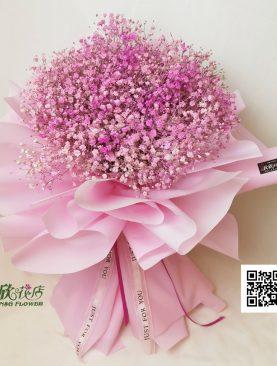 Ramo Gysofilia rosado mediano