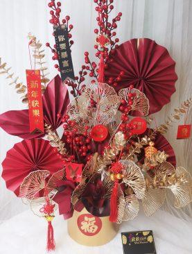Flores de Año Nuevo Lunar