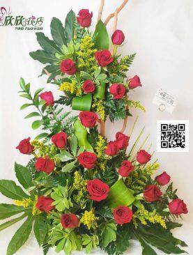 Arreglo de 24 rosas en tronco