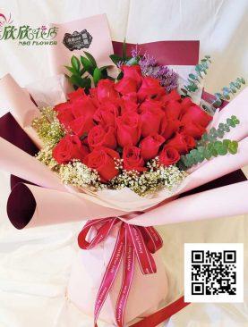 Ramo especial de 24 rosas rojas